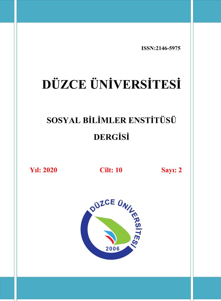 Düzce Üniversitesi   DÜ Yayınlar